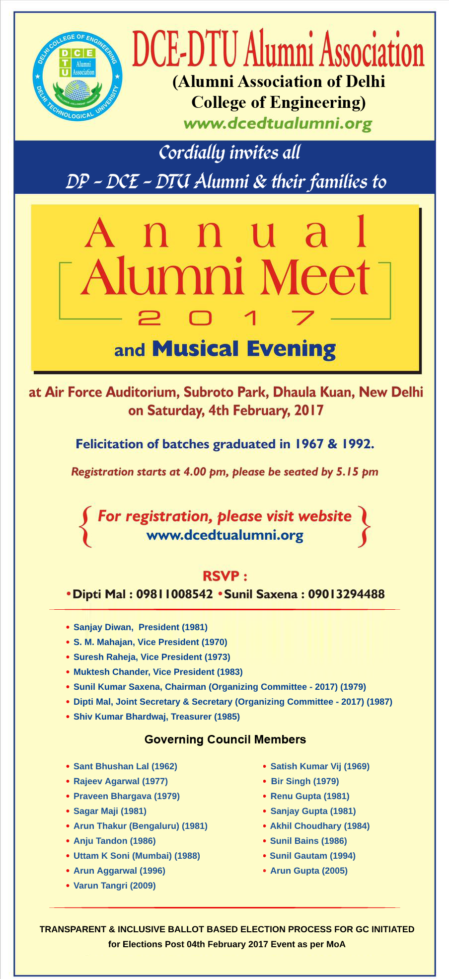 Annual Alumni Meet 2017