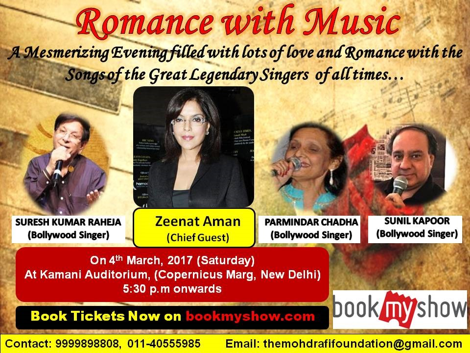 Rafi Concert 4th March 2017
